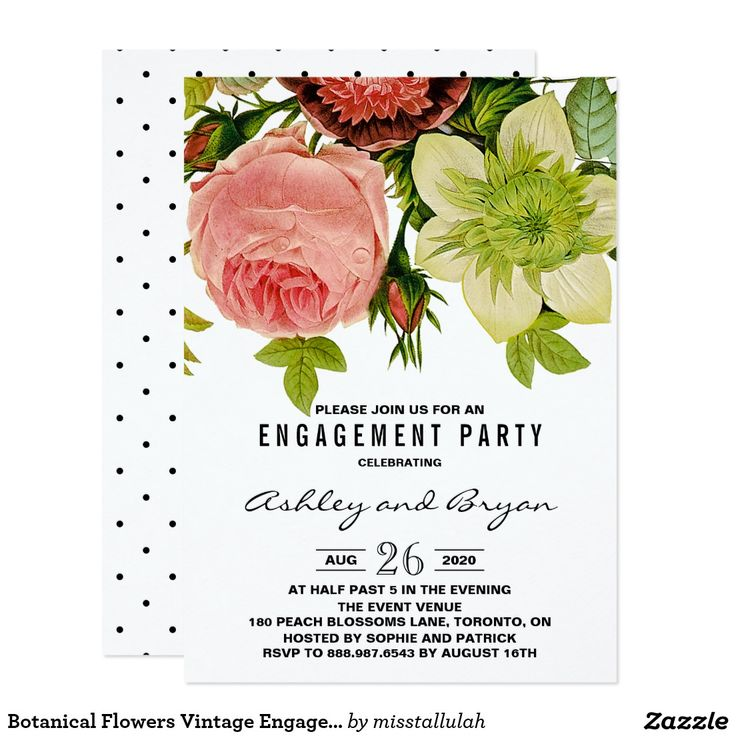 Botanical Flowers Vintage Engagement Party Card Rustic and whimsical engagement party invitation featuring vintage peonies, roses, and other flowers. Perfect for vintage, bohemian or shabby chic themed events. The wording is completely customizable to fit any event.
