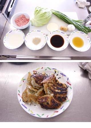 MustLoveJapan * How to cook japanese food