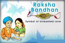 This post is on Happy Raksha Bandhan Animated Pictures, Raksha Bandhan Animated Images, Happy Raksha Bandhan Wishes for facebook, Happy Raksha Bandhan wishes for friends, Happy Raksha Bandhan quotes for facebook, Happy Raksha Bandhan status for facebook, Raksha Bandhan Quotes for sister in English, Happy Raksha Bandhan quotes in Hindi, Raksha Bandhan messages for sister in Hindi, Happy Raksha Bandhan bhaiya, Raksha Bandhan messages in Hindi language, Happy Raksha Bandhan Shayari.