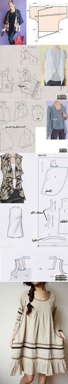 Costure Simple Patterns | Donas de casa. Alguns padrões muito bonita. Alguns com Rascunhos padrão.