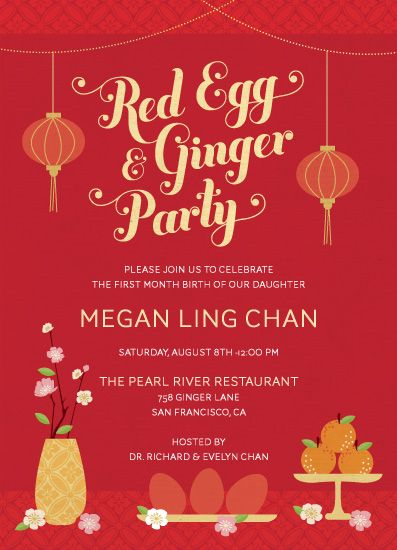 This pretty Chinese Red Egg & Ginger invitation is perfect for celebrating the first month birth of a baby.