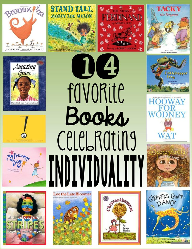 14 favorite books that celebrate INDIVIDUALITY! A great way to start off the school year and fun activities to follow!