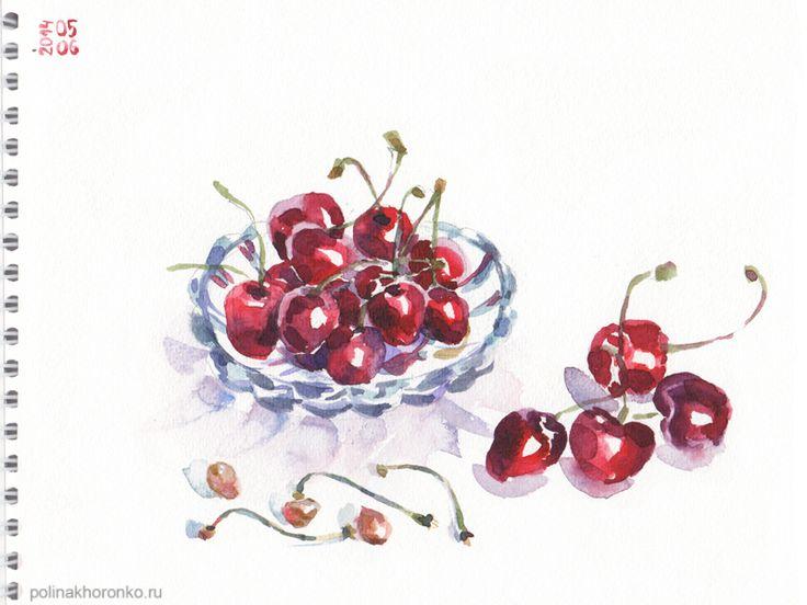 Summer #sketchbook by Polina Khoronko: Скетчбук. Лето 2014. #watercolor #cherry