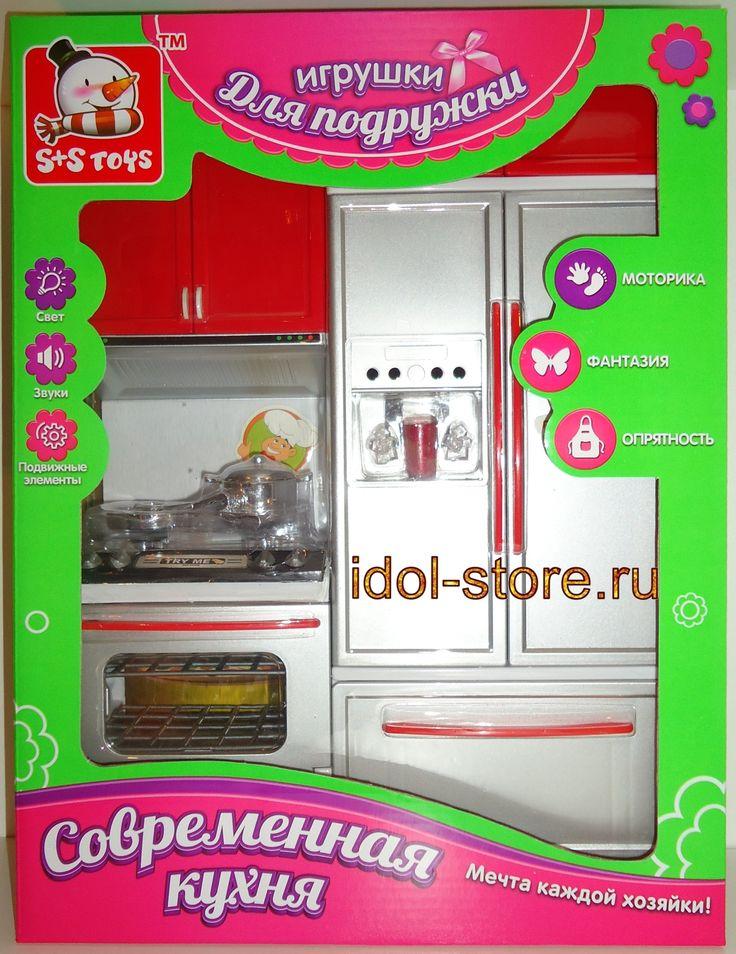 Игрушки для Подружки. Современная кухня для кукол и кукольного домика EJ80480R-1133091. Игровой кухонный набор подойдет для Барби, Монстер Хай, Эвер Афтер Хай, Винкс и других кукол.