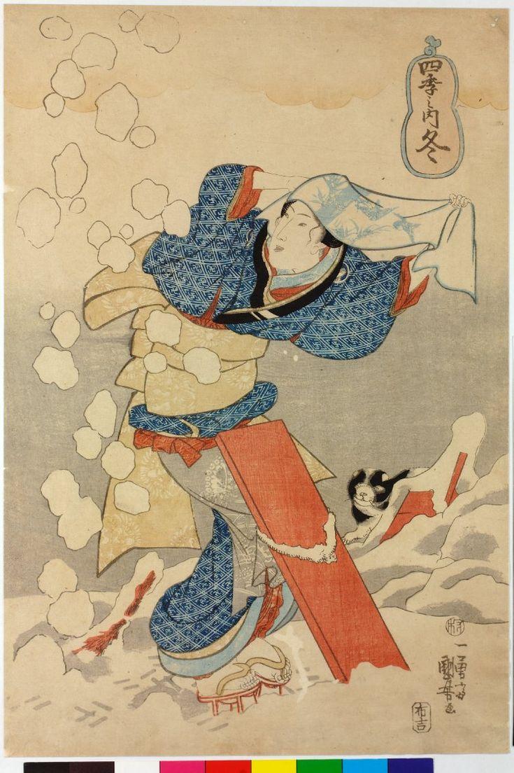 ca.1843 - Kuniyoshi, Utagawa - Fuyu 冬 (Winter) / Shiki no uchi 四季の内 (The Four Seasons)
