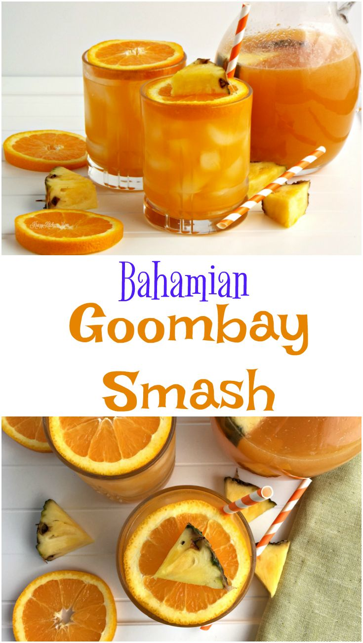 The Bahamas most famous drink is the Bahamian Goombay Smash filled with the tastes and colors of the islands.