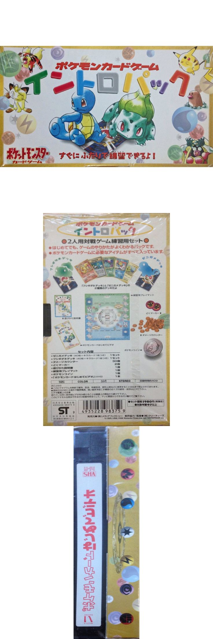 Pok mon Mixed Card Lots 104049: New Pocket Monsters (Pokemon) Video Starter Promo Set - Bulbasaur And Squirtle -> BUY IT NOW ONLY: $99.99 on eBay!
