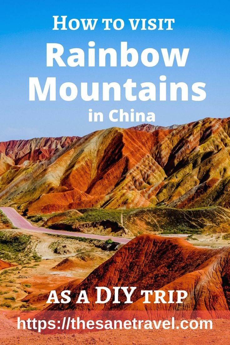 Rainbow Mountains in #China is one of the Top 10 Geographical Wonders of the World selected by National Geographic.Here is how to do this trip yourself, not knowing Chinese. #travel #rainbow mountains #traveltips #travelchina #travelblog
