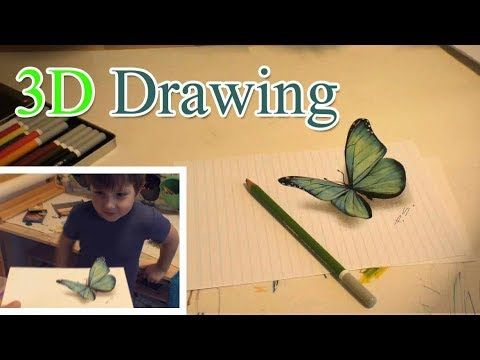 3D Trick Art painting of a butterfly