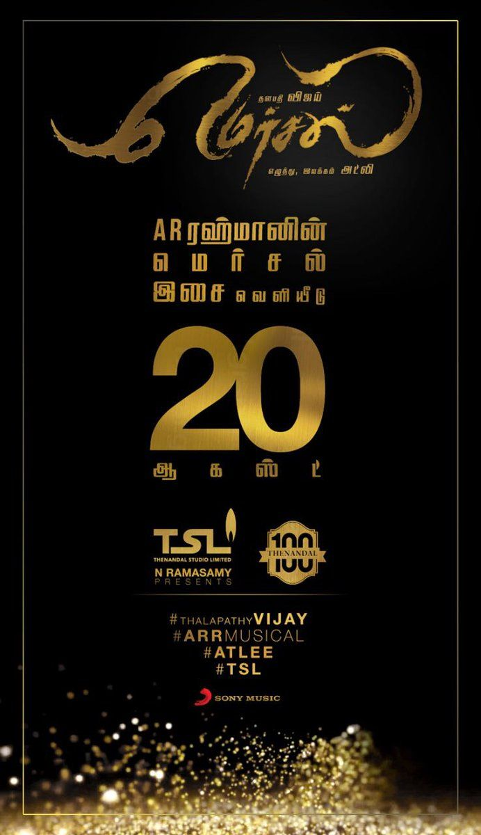 """Good news for Vijay fans. Atlee's """"Mersal"""" movie audio composed by A R Rahman to be launched on 20th August'17. #AudioLaunch #ChennaiUngalKaiyil."""
