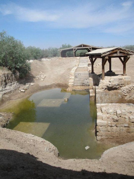 This is the actual pool where Jesus was baptized.  And this isn't one of those constructed history things.  There are historical documents from the time that point to the location.