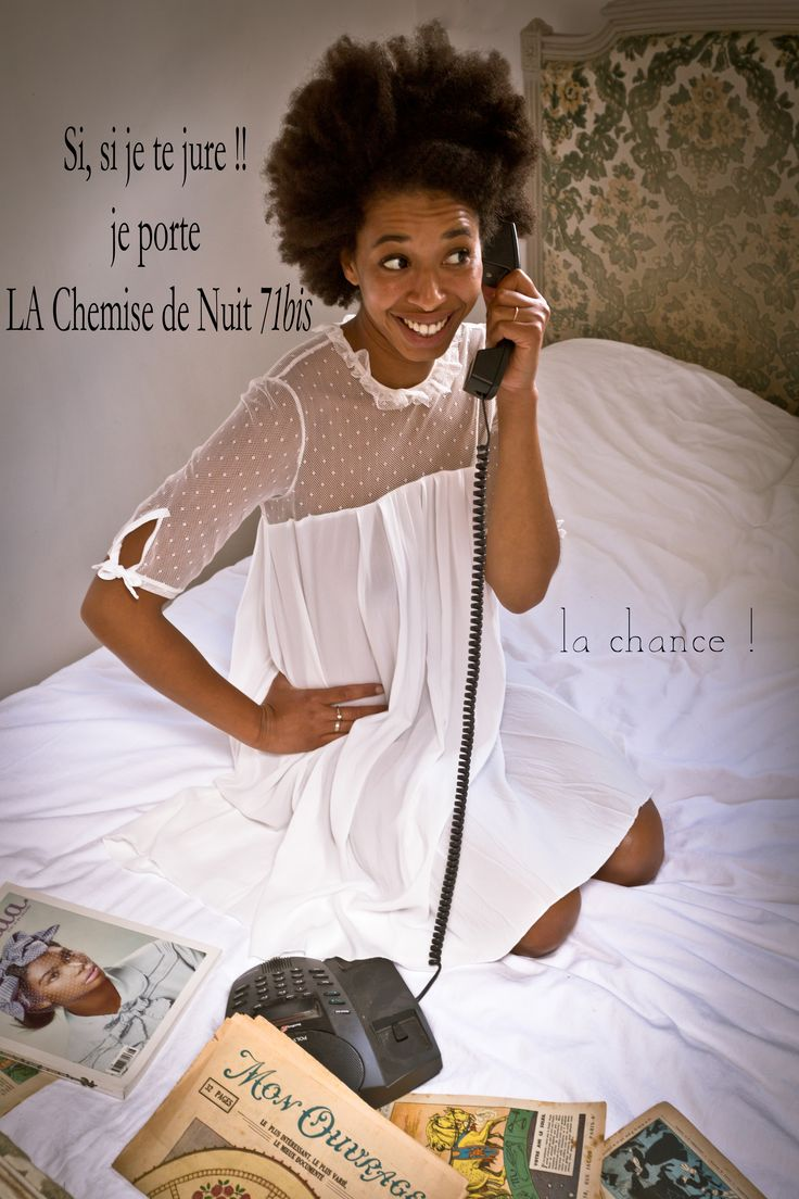 Chemise de Nuit Petit lever, 71bis, Plumeti #lingerie #lace #nightgown #night #frenchbrand #frenchstyle #è1bis