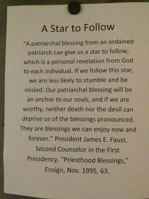 Patriarchal Blessings - A Star to Follow - Pres. Faust