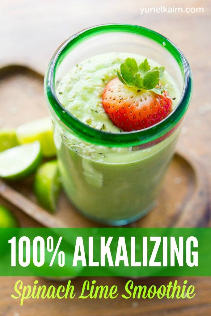 Incredible, Alkalizing Spinach Lime Smoothie- Raw, Vegan, G-Free, Paleo