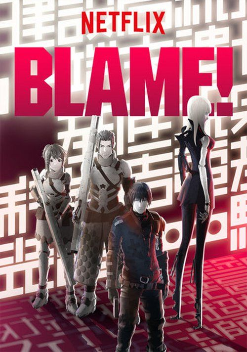 Blame! (2017) Full Movie Streaming HD