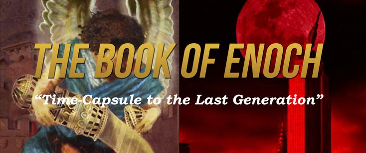 Pin on book of enoch messianic prophecy edition