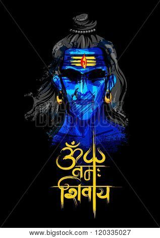 poster of illustration of Lord Shiva, Indian God of Hindu with message Om Namah Shivaya ( I bow to Shiva )