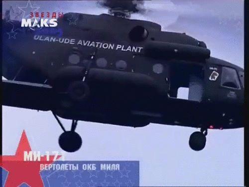 Mi - 171 ( Russia )
