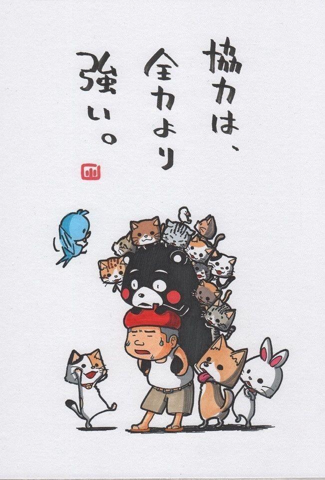 Illustration おしゃれまとめの人気アイデア Pinterest Becca Durbin かわいい名言 幸せ 名言 幸せになる方法