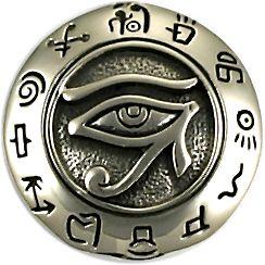 O Olho de Hórus, conheça sobre o misterioso símbolo egípcio.