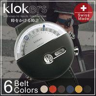 クロッカーズ 時計 klokers 腕時計 メンズ KLOK-02[正規品 レトログラード GMT 永久カレンダー Kickstarter クラウドファンディング 人気 カスタム パーツ スイス製 ビジネス スーツ 丸型 革 レザー 替えベルト おもしろい 個性的 クローカーズ KLOK02 プレゼント ギフト]