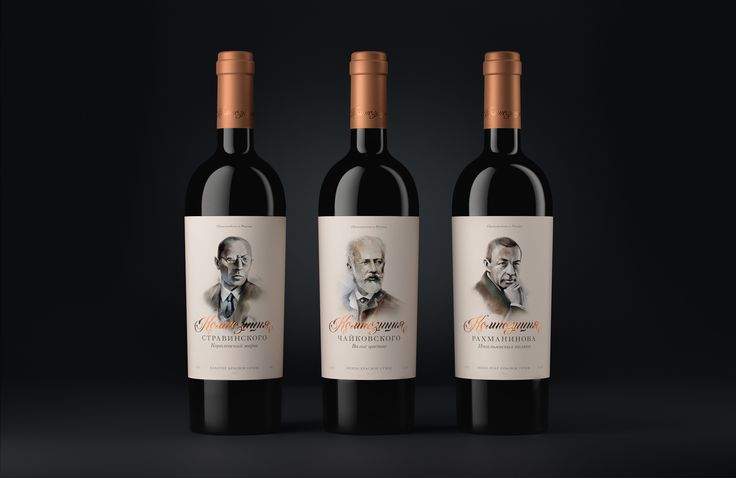 Composition — Brand concept #FB_Agency #Package #Design #Wine #Composer #illustration #Дизайн #Упаковка #Вино
