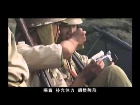 chinese army anti Japanese invasion 1945 Part 1 顺溜 王宝强