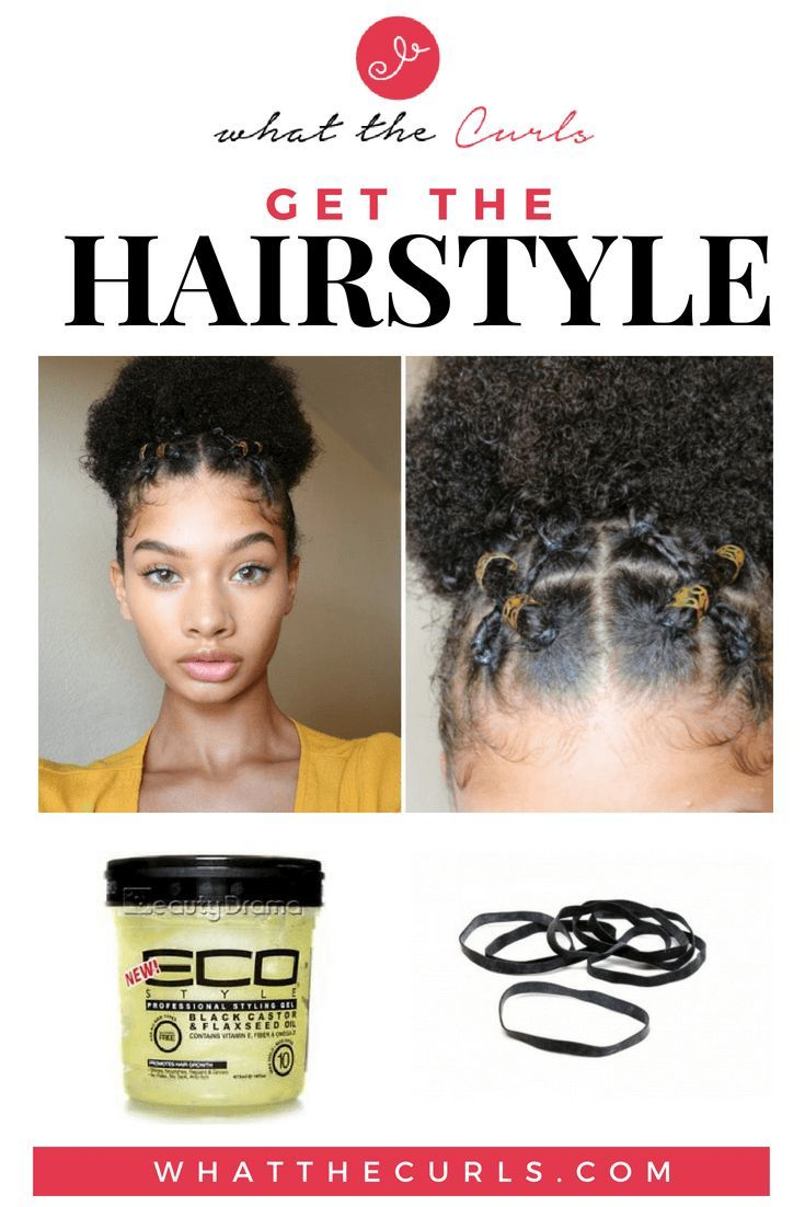 Criss Cross Braid Puff What The Curls Natural Hair Styles Curly Hair Styles Naturally Curly Hair Styles