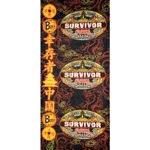 The Complete Buff Collection | The Complete Buff Collection-CBS Survivor Buff- Season 15 China