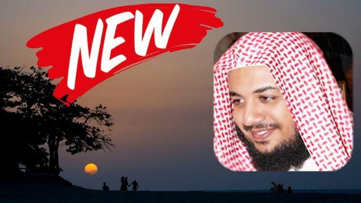 Best Quran Recitation Really Beautiful 2017 | Emotional&Soft By Sheikh Idris Abkar | Surah Az Zumar