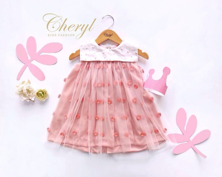 CHERYL KIDS FASHION (I 08/17)