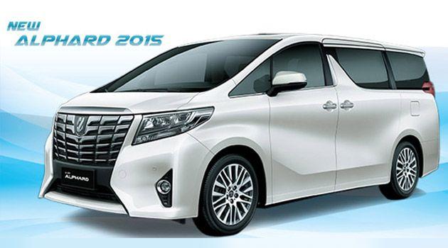 Penampakan Mobil Toyota MPV Terbaru, Toyota Sienta Hadir di IIMS 2016 | Toyota Astra Bogor