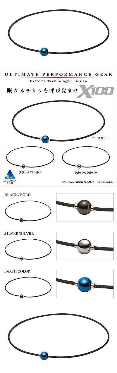 Titanium Therapy Devices: Phiten Necklace Rakuwa Neck X100 Mirror Ball Earth Color 45Cm Yuzuru Hanyu Japan -> BUY IT NOW ONLY: $83.41 on eBay!