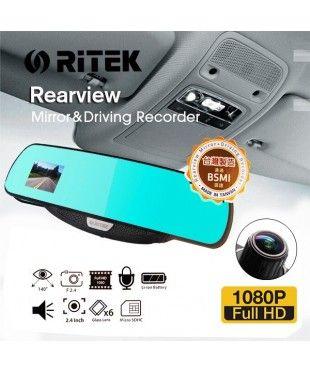 Rearview Mirror Recorder
