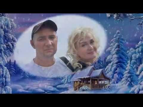Слайд шоу с днём рождения заказать онлайн или в Симферополе kosfen2010@mail.ru