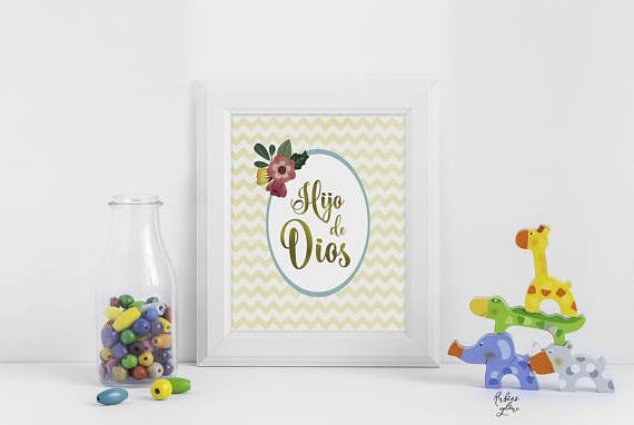 ESPANOL Hijo e Hija de Dios in Gold and Chevron Bkgd