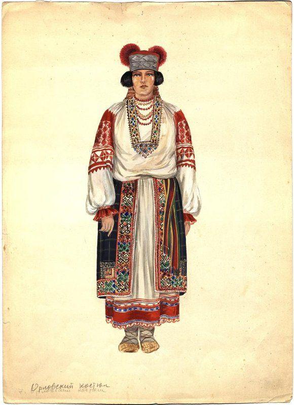 Рисунок Работновой И.П.с изображением женского народного костюма.Материалы экспедиции в Орловскую область.