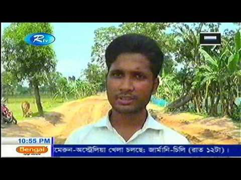 RTV Bangla News Today 24 June 2017 Bangladesh Latest News Today BD All N..