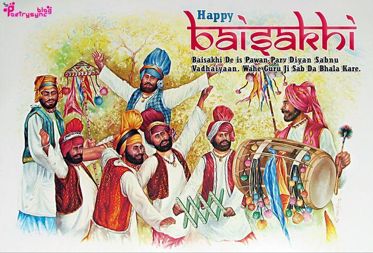 Happy Baisakhi SMS Message Image Card