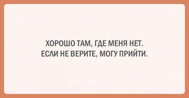 мысли (((((((((