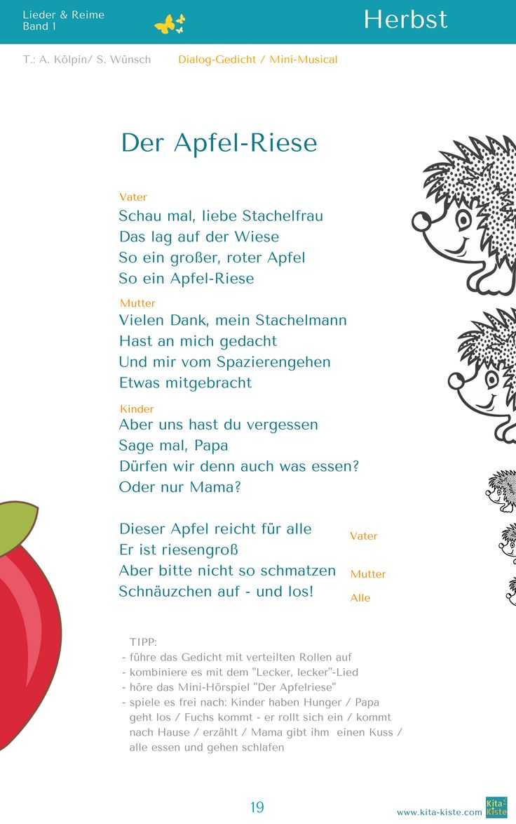 """""""Der Apfelriese"""" - Herbst Gedicht - aus """"Lieder & Reime 1"""" - www.kitakiste.jimdo.com - zusammen mit dem Lied """"Lecker, lecker"""" super für eine Vorführung"""