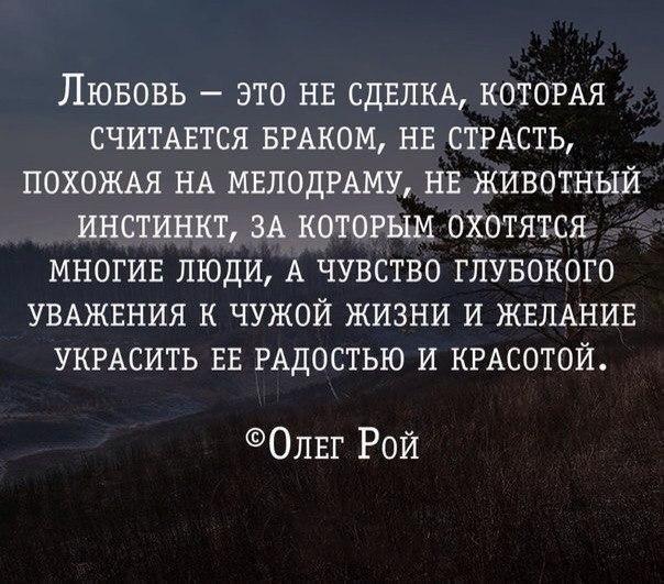 """Общение на сайте знакомств MyLove.Ru! Поговорки, афоризмы и шутки - змечайте, как благтворно влияет на психику время, проведенное за чтением этих постов <a href=""""https://www.natr-nn.ru/blog/category/entertainment"""">Еще больше постеров</a>"""