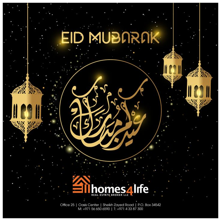 Eid Mubarak...