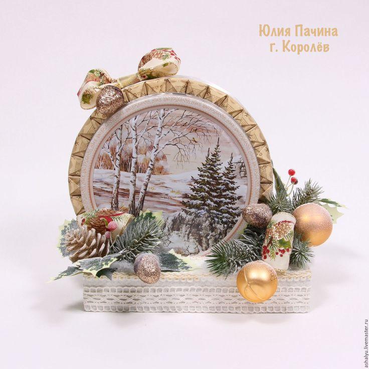 """Купить Новогодние сладости """"Родные просторы"""" - бежевый, печенье, банка с печеньем, конфеты, новогодний подарок"""