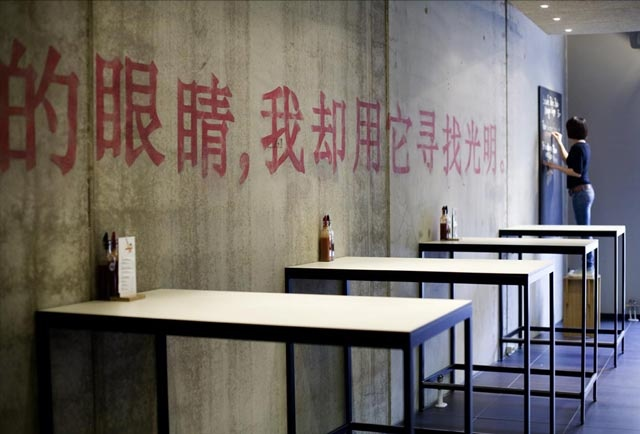 Jackie Su restaurant