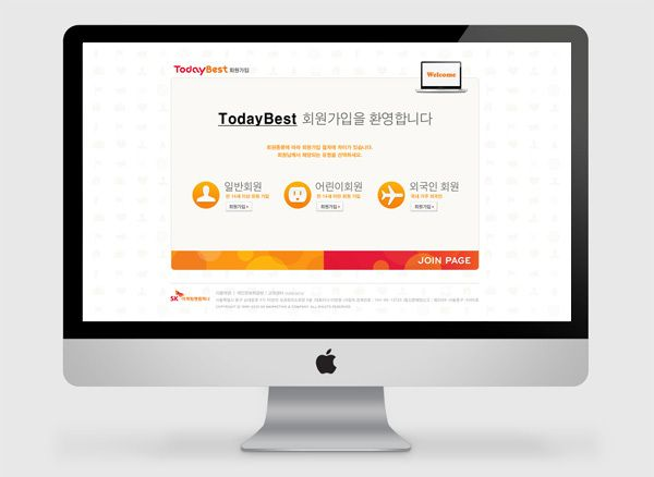 Todaysbest web design