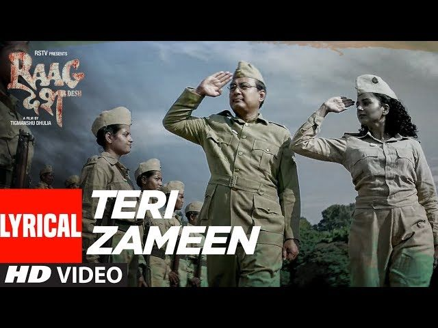 Teri Zameen Lyrical Video   Raag Desh   Kunal Kapoor Amit Sadh Mohit Marwah   T-Series   lodynt.com  لودي نت فيديو شير