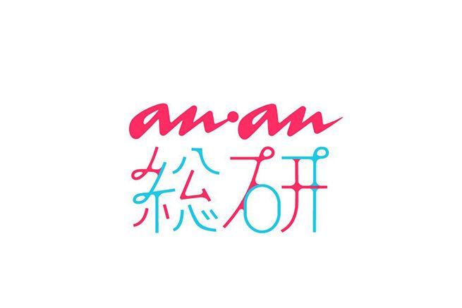 anan総研 http://anansoken.magazineworld.jp/  刺繍糸をイメージしているのでしょうか。クラフト感とファッショナブルなカラーリングの融合がすばらしいですね。