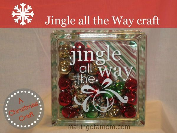 How to Make a Jingle all the Way Glass Block #silhouettetutorial #craft #Christmas