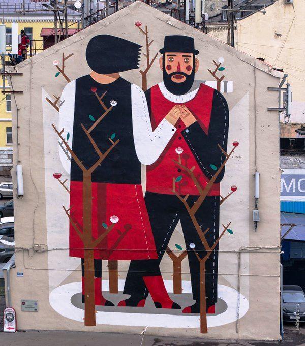 Seni Jalanan Lukisan Mural di Kota Moskow di Rusia 1